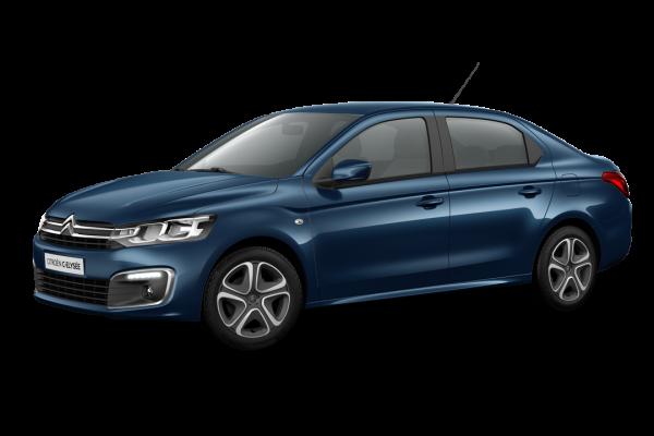 Gaziantep rent a Car .  Taleplerinize Özel Ekspres(Car)  Citroen C-Elleyse 1.6 (Dizel Manuel 199 TL)
