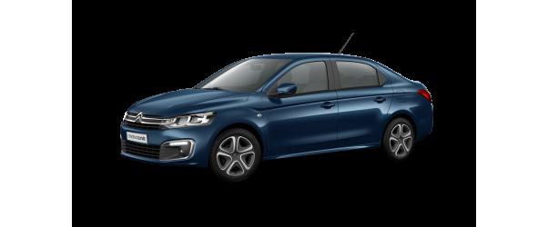 Gaziantep rent a Car .  Taleplerinize Özel Ekspres(Car)  Citroen C-Elleyse 1.6 (Dizel Manuel 109 TL)